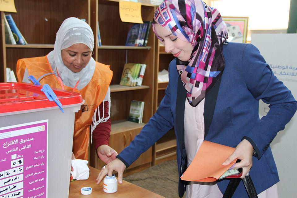 Voting photo. Courtesy of HNEC.
